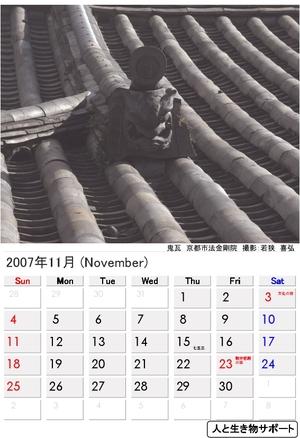 200711_2