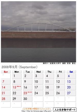 200809
